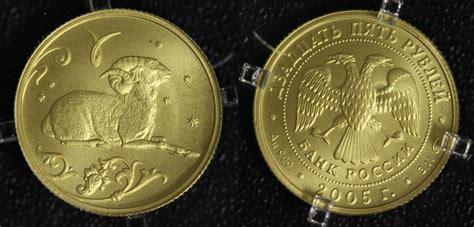 märz sternzeichen widder widder sternzeichen tierkreiszeichen gold 25 rubel