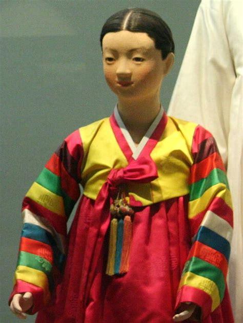 Korea Hanbok Jeogori 1 saekdongot