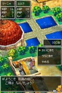 emuparadise dragon quest iv dragon quest iv michibikareshi monotachi j xenophobia rom