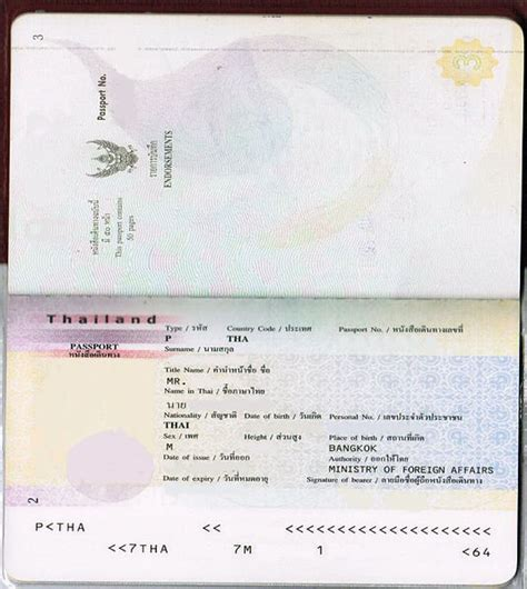 file thai passport information page jpg wikimedia commons