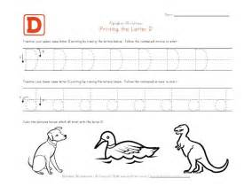 letter d coloring pages daycare preschool alphabet