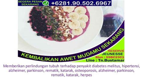 Suplemen Reserve 6281 90 502 6967 suplemen kesehatan reserve obat antioksidan antio
