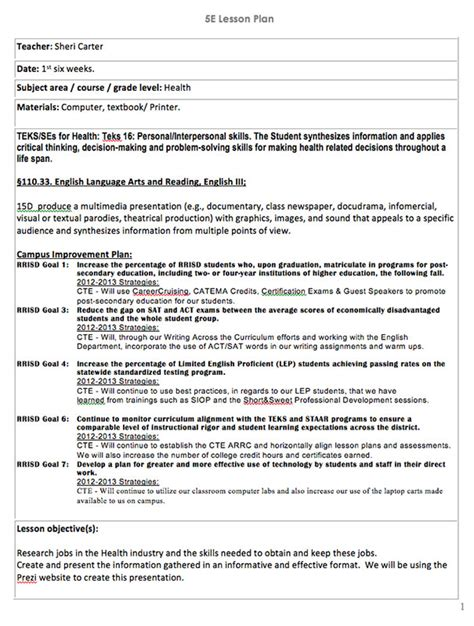 high school science lesson plan template turnitin lesson plans