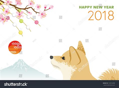 japanese new year card template 2018 new year card 2018 japanese shiba stock vector 724916998