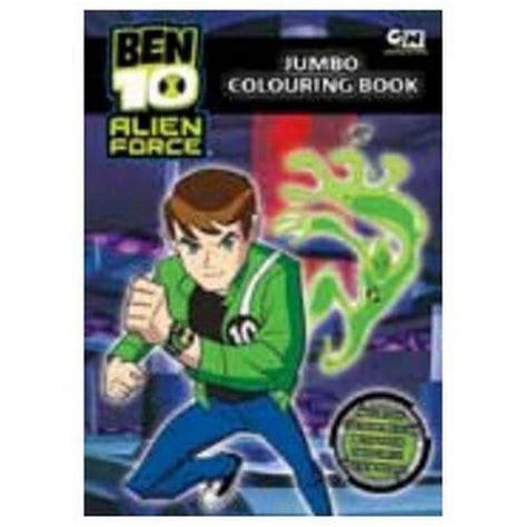ben 10 libro 1445420341 ben 10 ultimate alien libro da colorare libri e quaderni da disegno panorama auto