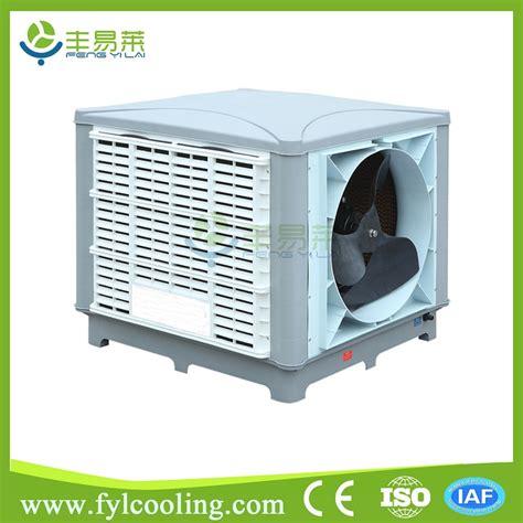 Ac Air Cooler Sharp Sharp Asia Room Iron Big Size Air Cooler Indoor Coowor
