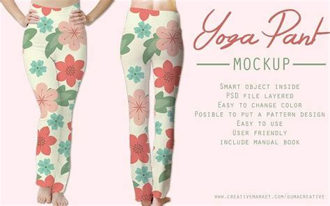 mockup yoga design leggings mockup template and yoga pants mats mockup
