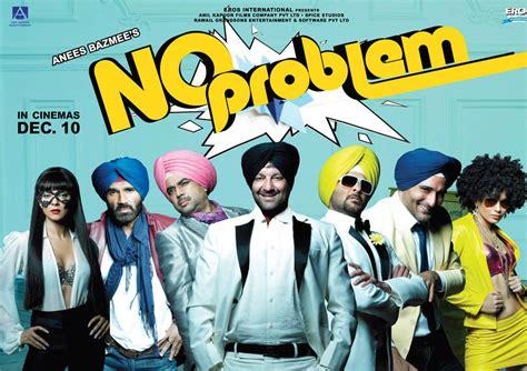 film bollywood no sensor no problem hindi movie still wallpaper and trailer