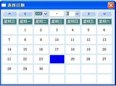 calendar java layout swt做的一个日历控件 学步园