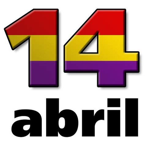 fecha 14 de abril de 2010 14 de abril fuente entendiendo la historia
