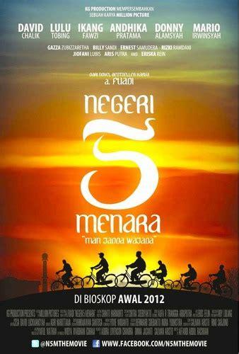 film indonesia terbaik tahun 2012 7 film indonesia paling ditunggu di tahun 2012 blog