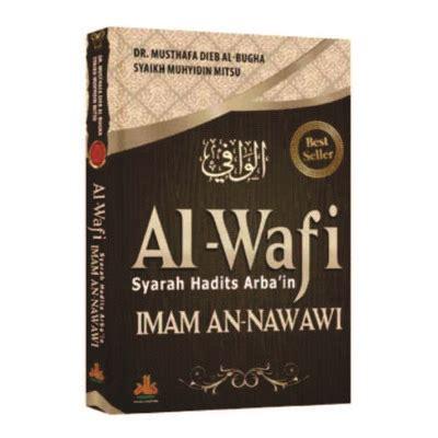 Syarah Hadits Arbain Utsaimin Pustaka Ibnu Katsir al wafi bukumuslim co