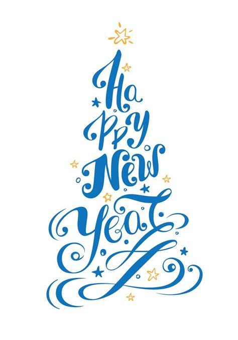 www topmarks co uk new year happy new year