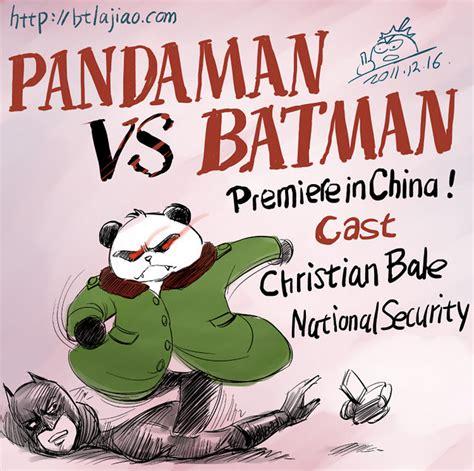Chinese Cartoons Meme - batman vs guard in a military coat china digital times