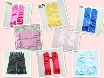 Sarung Tangan Wool Anak sarung tangan anak anak