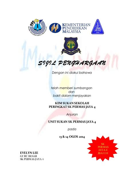 sijil penghargaan kem sukan sekolah copy