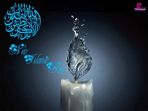 happy islamic new year wishes cards and wallpapers new