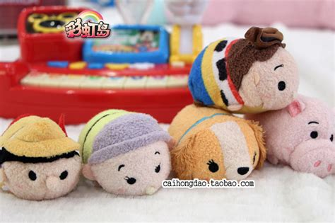 Boneka Tsum Tsum The Secret Of Pets Doll 9 Inch Orig tsum tsum rajah moyenne goods catalog chinaprices net