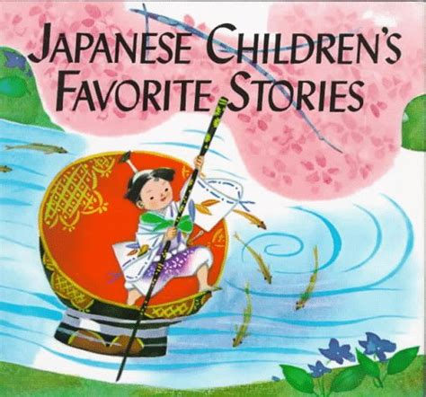 japanese picture book japanese children s favorite stories by florence sakade