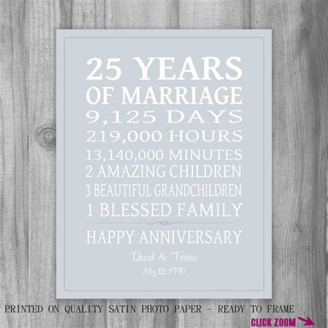 silver 25th anniversary gift for parents by printsbychristine