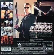Laser Disc Terminator 2 pustan japanese laserdisc collection quot t quot titles レーザーディスク