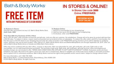 bed body works coupon free printable coupons bath and body works coupons