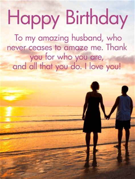 Happy Birthday To Husband And by To My Amazing Husband Happy Birthday Card Birthday