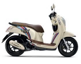 Honda Scoopy 110 Honda Honda Scoopy I 110 Cc