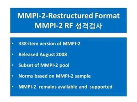 assessment using the mmpi 2 rf psychological assessment series books mmpi 2 rf 성격검사 harvard counseling center hcc