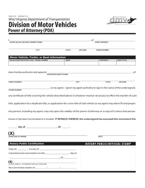 division motor vehicles division of motor vehicles power of attorney west