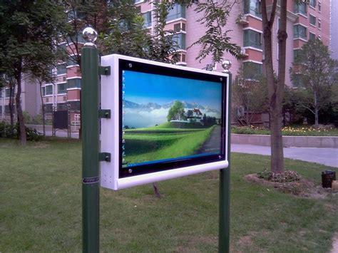 Led Outdoor Tv Display digital signage
