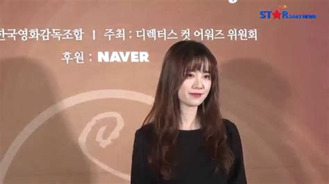 ku hye sun hair cut in 2015 150814 ku hye sun 2015 director s cut awards photo wall