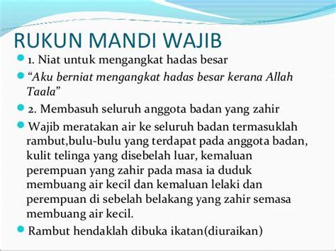 niat mandi wajib sama air related keywords suggestions sama air keywords