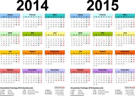 Word Vorlage Jahreskalender 2015 Zweijahreskalender 2014 2015 Als Word Vorlagen Zum Ausdrucken