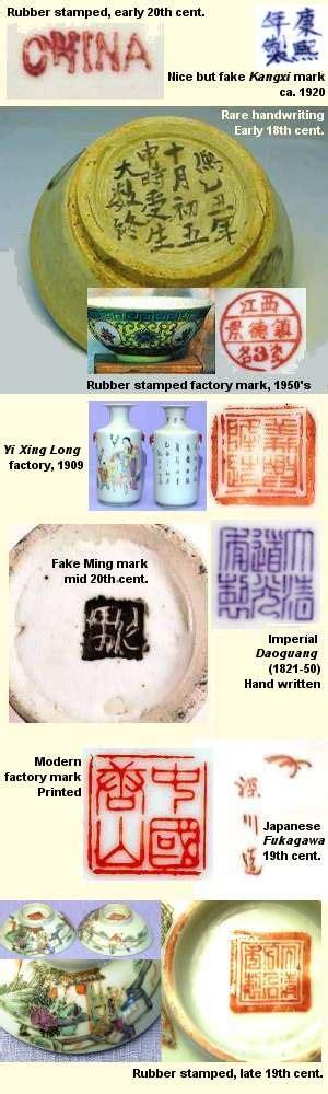 Satsuma Vases Japanese Meiji Imari Porcelain Bowl Chenghua Mark Quotes
