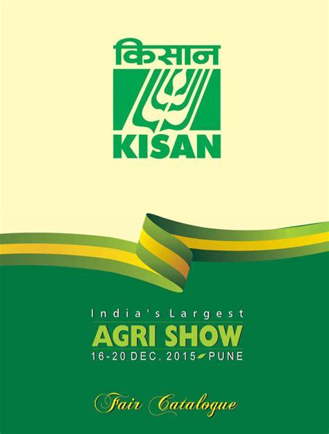fair catalogue 2015 by kisan forum pvt ltd issuu