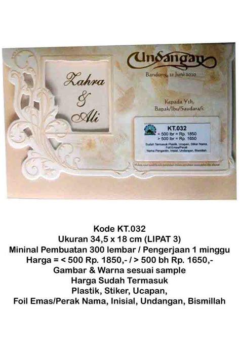 desain undangan pernikahan harga 2000 bandung paris van java with love dunia pernikahan