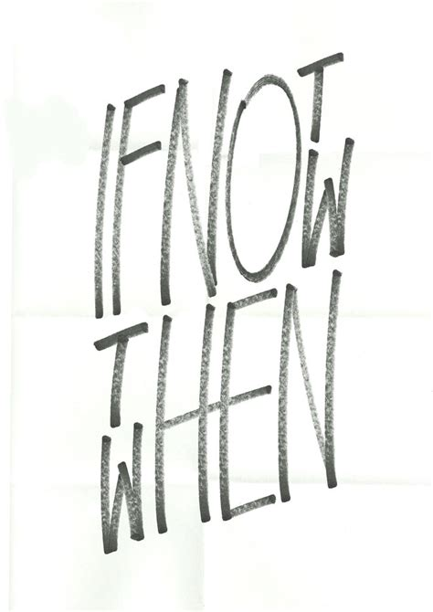 typography now miss moss 183 if not now then when