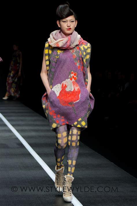 Fashion Feature by Swarchives Fashion Fashion Feature Hiroko Koshino
