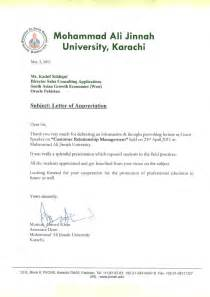Letter Of Recognition For by Letter Of Appreciation For Lecture
