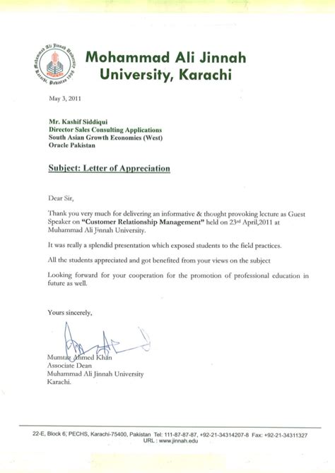 appreciation letter to the letter of appreciation for lecture