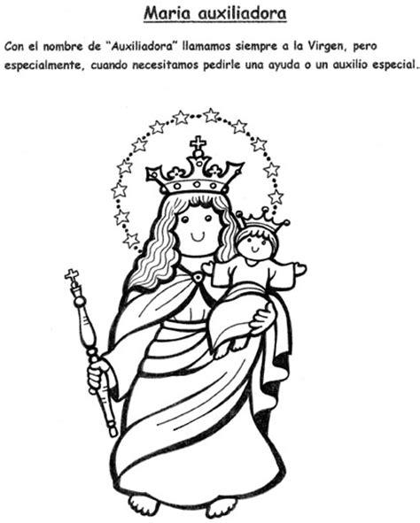 maria auxiliadora dibujos en foami apexwallpapers com dibujos maria auxiliadora para pintar imagui