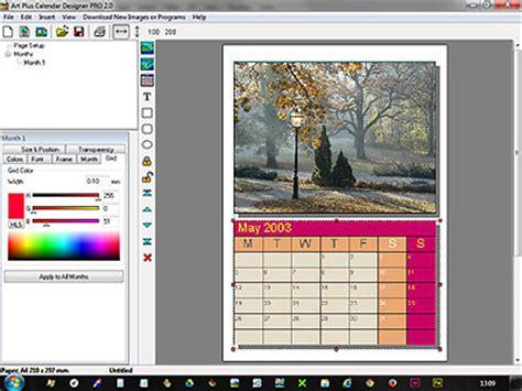 design calendar in php برنامج إنشاء وطباعة التقويمات الحائط الخاصة بكartplus