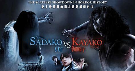 good movies rings 2017 sadako vs kayako the ring vs the grudge movie review