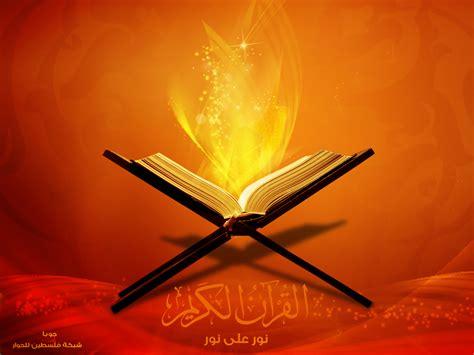 army rules nuzul al quran 1433h