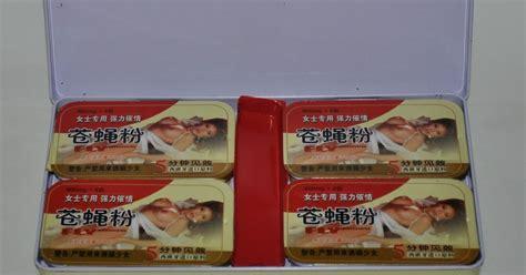 Obat Perangsang Wanita Fly nany fashion fly serbuk obat perangsang serbuk untuk membangkitkan gairah dan nafsu pasangan