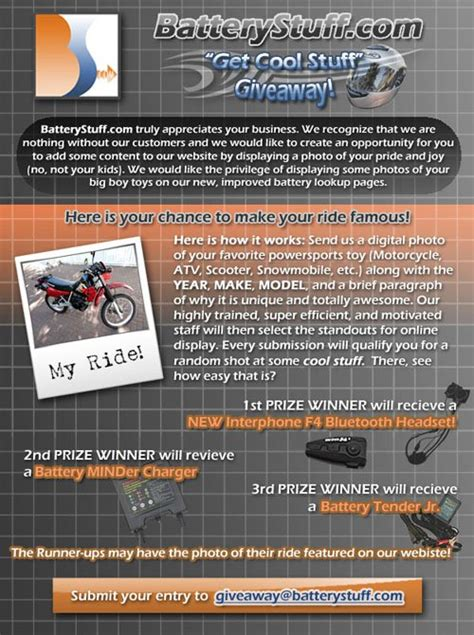 Cool Giveaway Items - contest get cool stuff giveaway