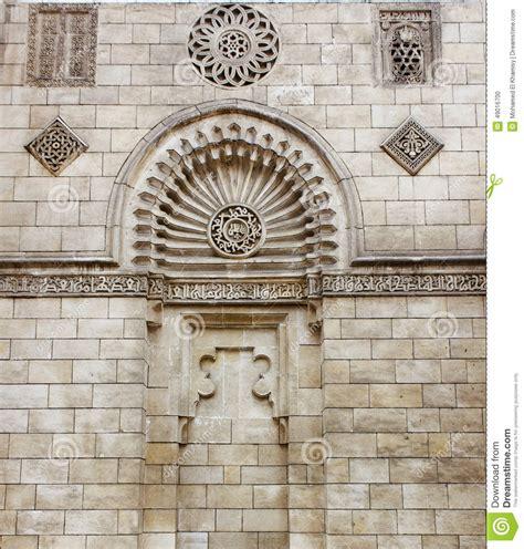 exterior decoration mosque exterior decoration stock photo image 49016700