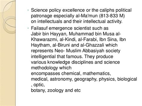 jabir ibn hayyan biography in english history of science and technology in muslim world