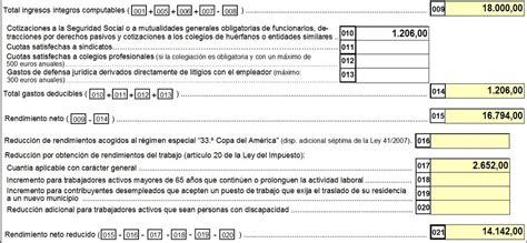 ingresos que no tributan declaracion de la renta 191 c 243 mo se calcula la declaraci 243 n de la renta o irpf